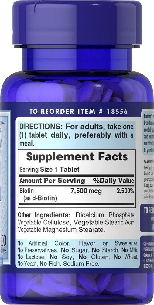 Биотин, 7500 мкг., Puritan's pride, 100 таблеток