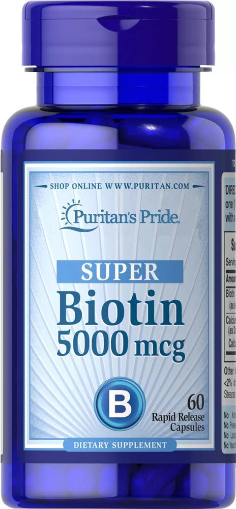 Биотин, 5000 мкг., Puritan's pride, 60 капсул