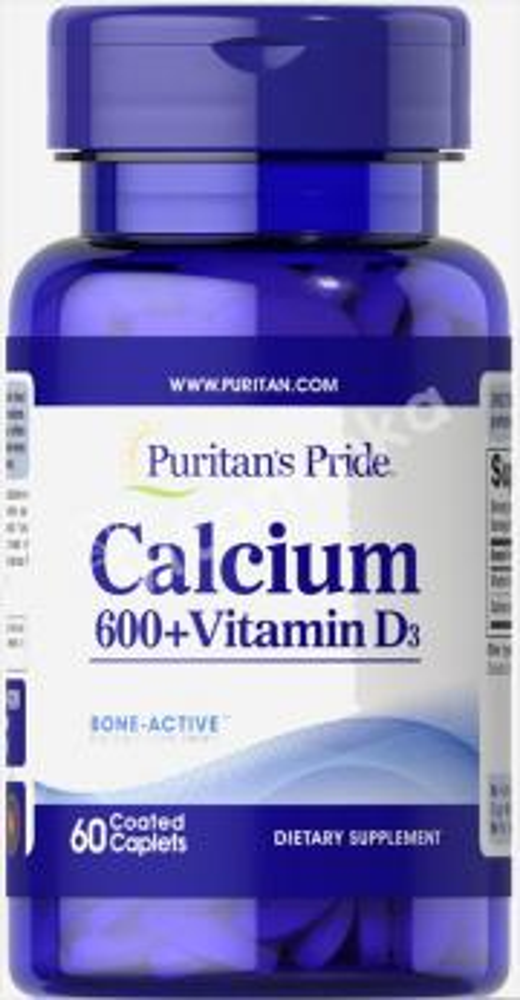 Карбонат кальция, 600 мг. с витамином D 125 МЕ, Puritan's pride, 60 капсул