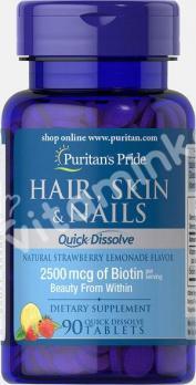 Комплекс для кожи, волос, быстрорастворимый, Puritan's pride, 90 таблеток