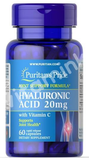 Гиалуроновая кислота, 20 мг., Puritan's pride, 60 капсул