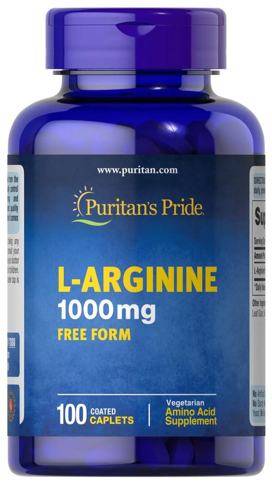 Аргинин, 1000 мг., Puritan's pride, 100 капсул