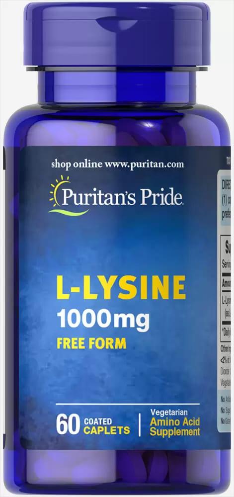 Лизин, 1000 мг., Puritan's pride, 60 капсул