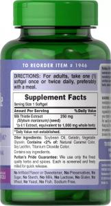 Экстракт расторопши (силимарин), 1000 мг., Puritan's pride, 180 капсул