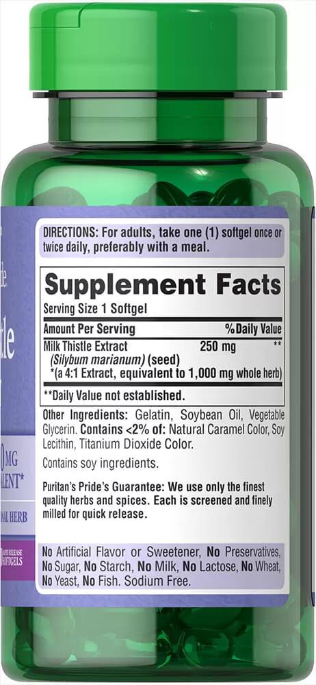 Экстракт расторопши (силимарин), 1000 мг., Puritan's pride, 90 капсул