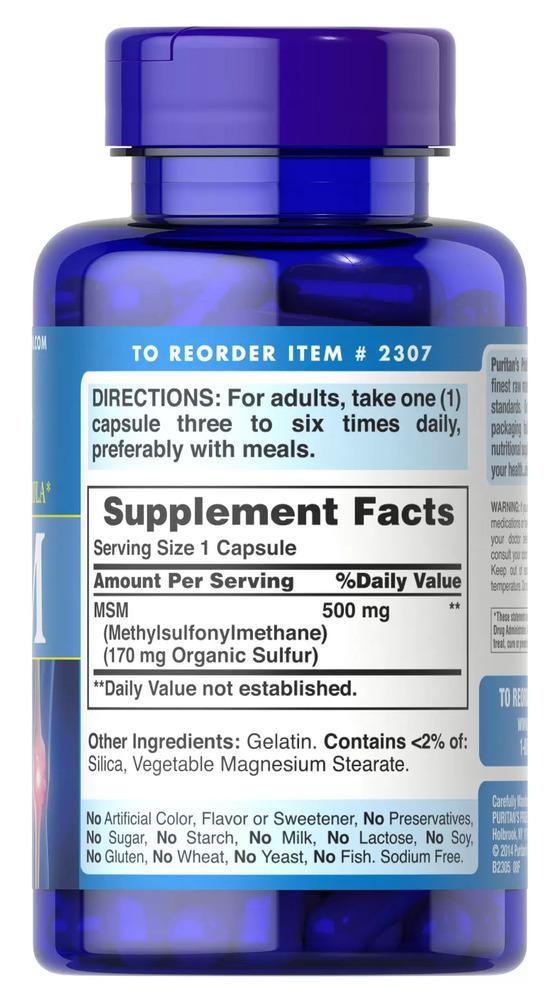 МСМ (Метилсульфонилметан), 500 мг., Puritan's pride, 120 капсул
