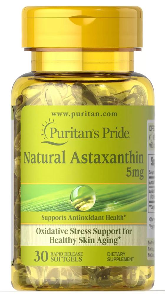 Астаксантин, 5мг., Puritan's pride, 30 капсул