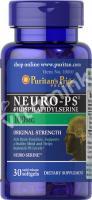 Нейро комплекс (фосфадилсерин), 100 мг., Puritan's pride, 30 капсул