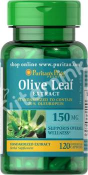 Экстракт оливкового листья, 150 мг., Puritan's pride, 120 капсул