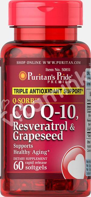 Коэнзим Q-10 с ресвератролоом и косточками винограда Q-SORB, Puritan's pride