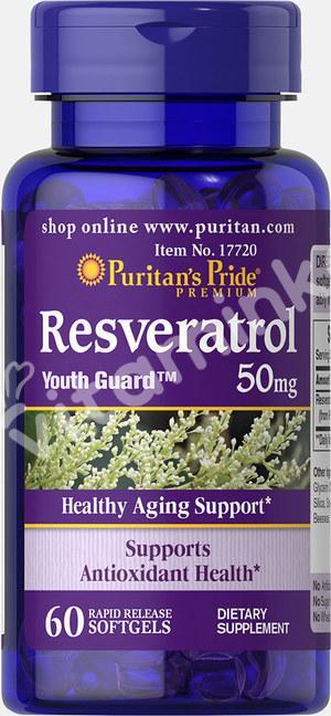 Ресверастрол, 50 мг., Puritan's pride, 60 капсул