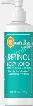 Лосьон для тела с ретинолом, витамин А 100000 МЕ, Puritan's pride, 120 мл.