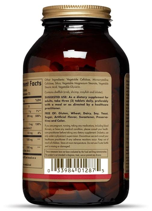 Глюкозамин, Хондроитин комплекс, Solgar, 75 таблеток