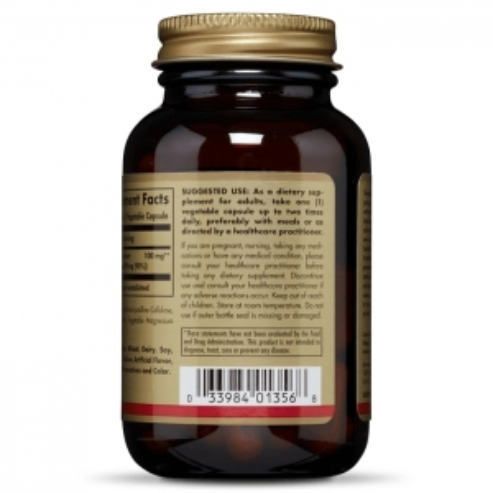 Экстракт виноградных косточек, Solgar, 100 мг., 60 капсул