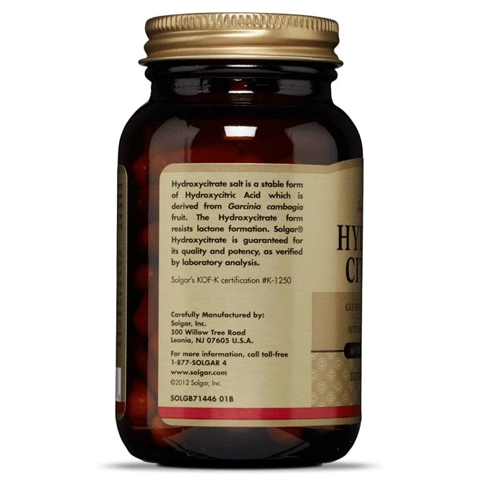 Экстракт гарцинии камбоджийской, гидрокси-цитрат, Solgar, 60 капсул