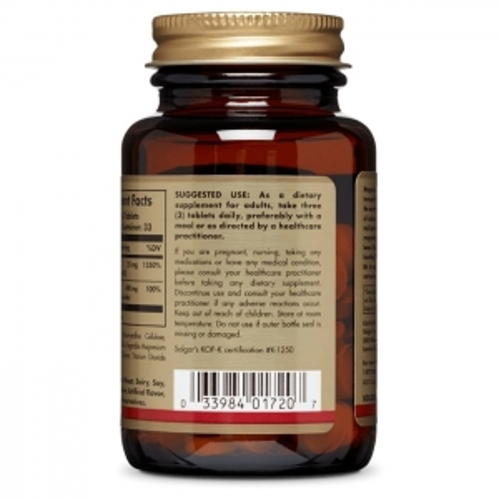 Магний с витамином В6, 133/8 мг., Solgar, 250 таблеток