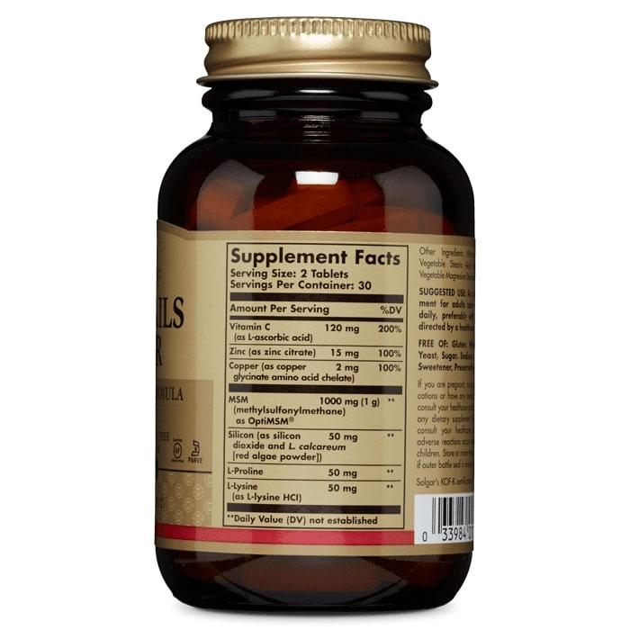 Витамины для кожи, волос и ногтей, Solgar