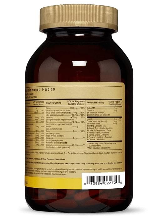 Витамины и минералы для беременных, Solgar