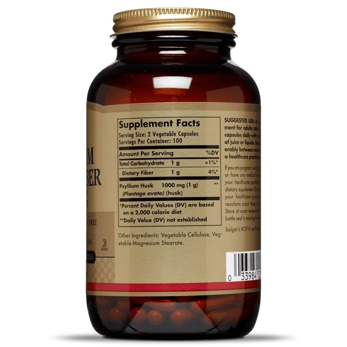 Подорожник, Solgar, 500 мг,  200 капсул