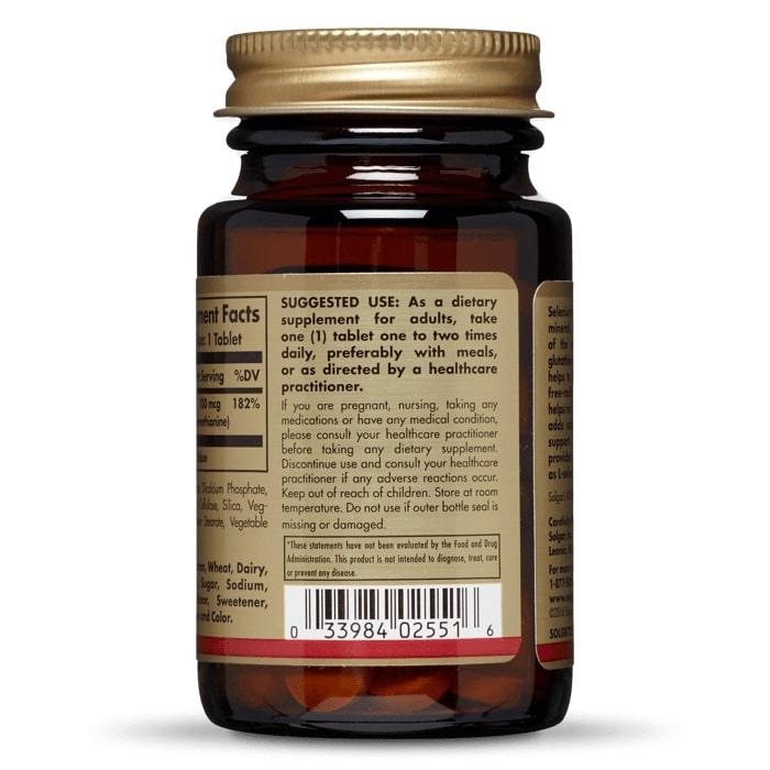 Селен без дрожжей, Solgar, 100 мкг, 100 таблеток