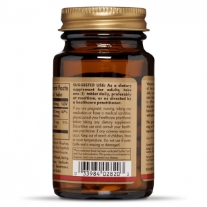 Витамин А, Solgar, 1500 мг, 100 таблеток