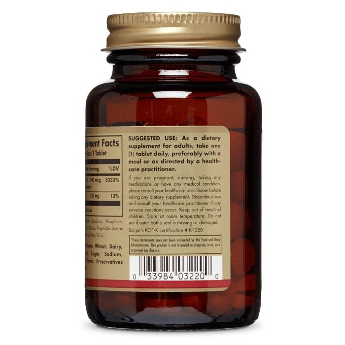 Витамин В12, Solgar, 500 мкг, 100 таб.