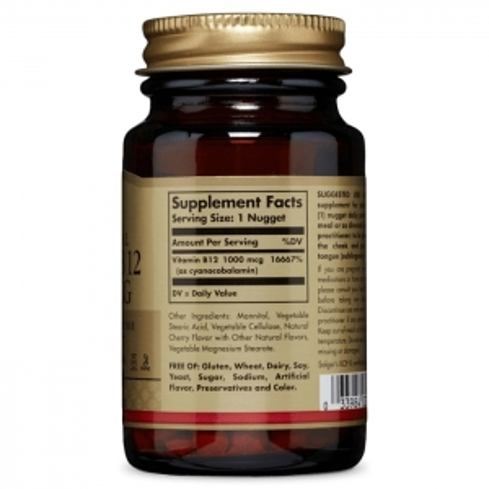 Витамин В12 сублингвальный, Solgar, 1000 мкг.