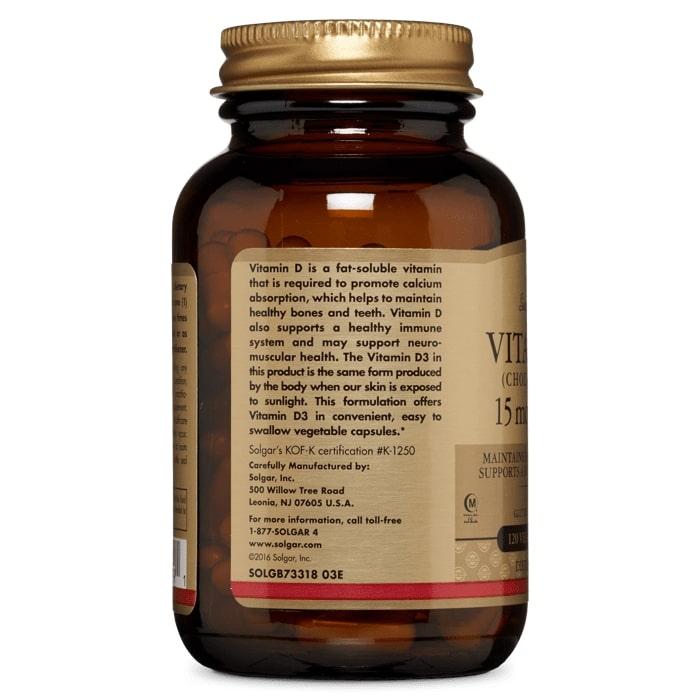 Витамин Д3, 600 МЕ, Solgar, 120 вег. капсул