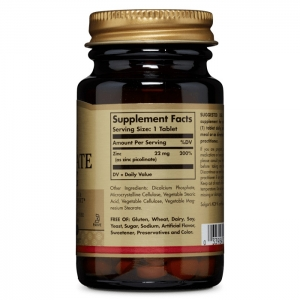 Пиколинат цинка, 22 мг, Solgar, 100 таблеток