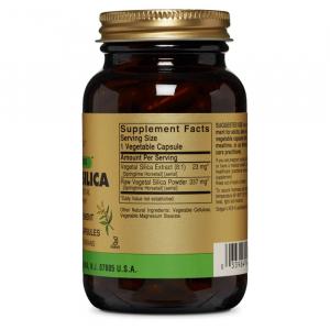 Кремний вегетарианский, Solgar, 100 капсул