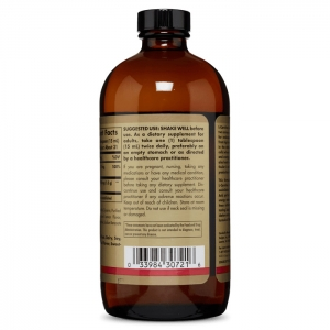L-карнитин жидкий, Solgar, вкус лимон, 1500 мг, (473 мл)