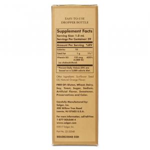 Жидкий Витамин Д3, Solgar, 5000 МЕ, 59 мл.