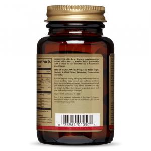 Витамин C, Эстер С плюс, Solgar, 1000 мг.