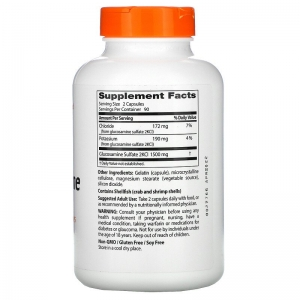 Глюкозамин сульфат, Doctor's Best, 180 капсул