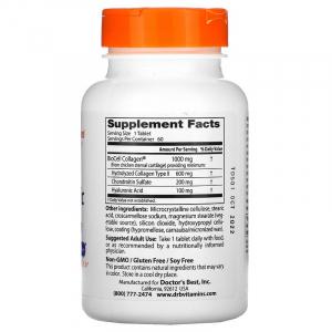 Гиалуроновая кислота с хондроитином, Doctor's Best, 60 таблеток