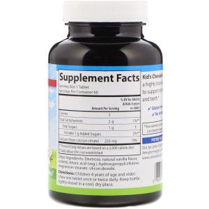 Жевательный кальций для детей, Carlson Labs, ваниль, 250 мг.