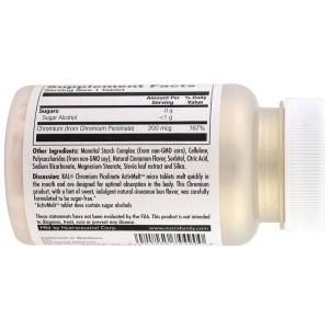 Пиколинат хрома со вкусом булочки с корицей, Chromium Picolinate, KAL, 120 таблеток