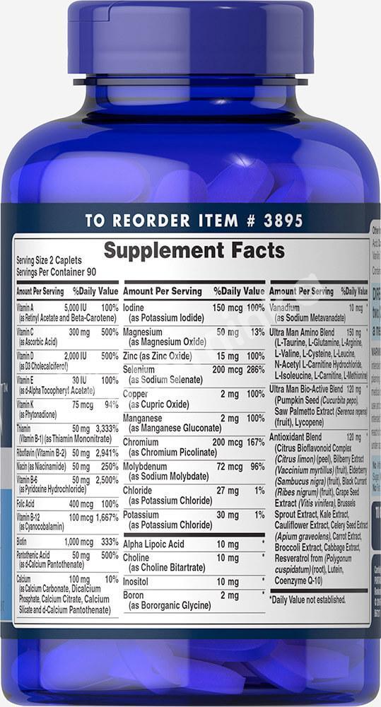 Витамины для мужчин, Ultra Vita Man Time Release, Puritan's Pride, 180 капсул
