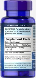 Ацетилцистеин, N-Acetyl Cysteine (NAC), Puritan's Pride, 600 мг