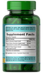 Экстракт куркумы 1000 мг. с биоперином 5 мг., Puritan's pride, 60 капсул
