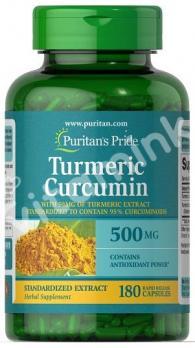 Экстракт куркумы 500 мг., Puritan's pride, 180 капсул