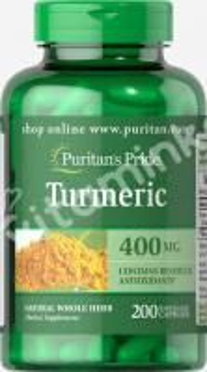 Экстракт куркумы 400 мг., Puritan's pride, 200 капсул