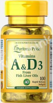 Витамины А и D 5000-400 МЕ, Puritan's pride, 100 капсул