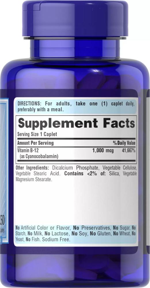 Витамин В12, 1000 мг., Puritan's pride, таблетки для рассасывания