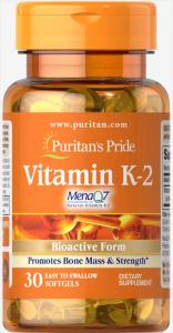 Витамин К-2, 50 мкг., биоактивная форма, Puritan's pride, 30 капсул