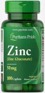 Цинк, 50 мг., Puritan's pride, 100 капсул