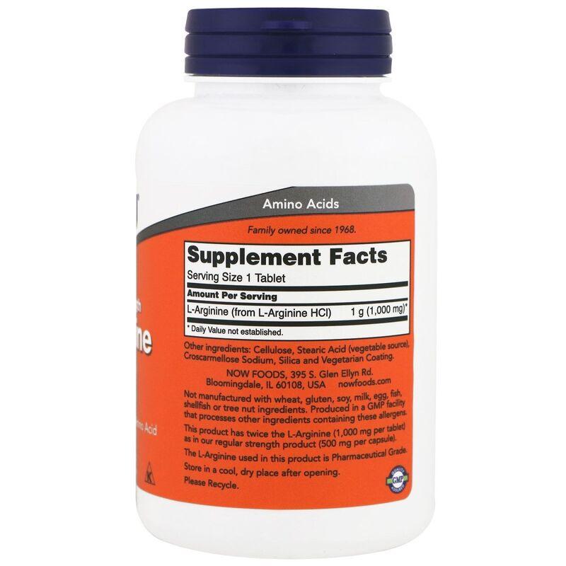 Аргинин, L-Arginine, Now Foods, 1000 мг, 120 таблеток