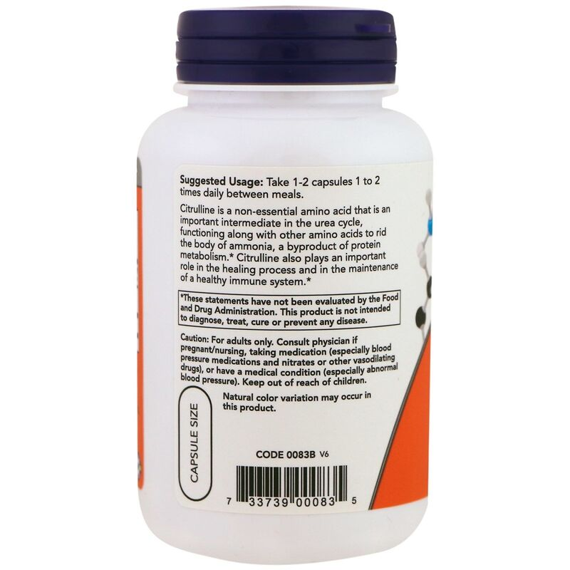 Цитруллин, L-Citrulline, Now Foods, 750 мг, 90 капсул