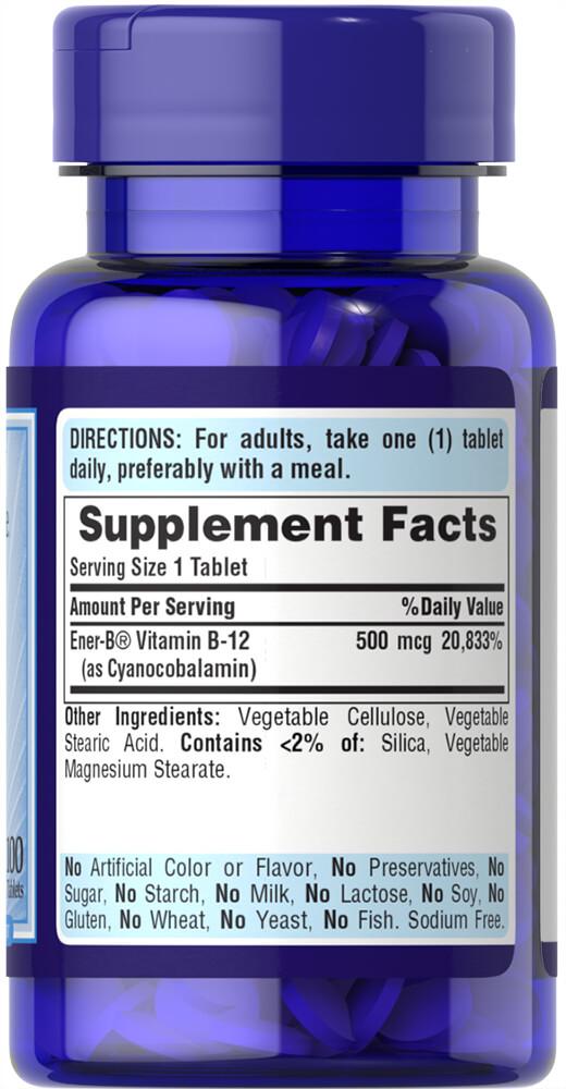 Витамин В-12, Vitamin B-12, Puritan's Pride, 500 мкг