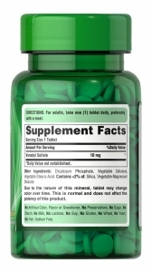 Ванадил сульфат, Vanadyl Sulfate, Puritan's Pride, 10 мг, 120 таблеток